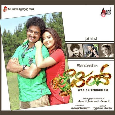 dhanush movies download tamilyogi