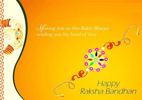 Essay on raksha bandhan in english jpg 1600x1131