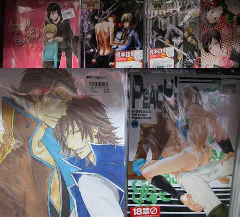 Japanese tube movies jpg 688x625